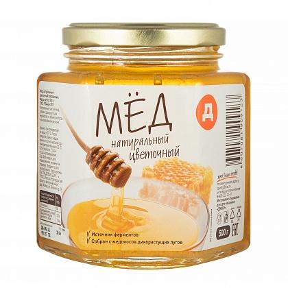 Мёд натуральный цветочный фасованный