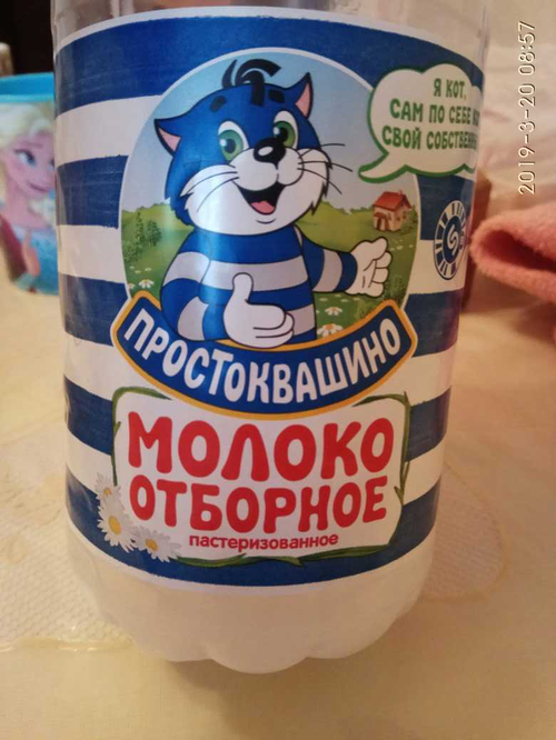 фото19 Молоко Простоквашино, цельное отборное питьевое пастеризованное , 930мл.