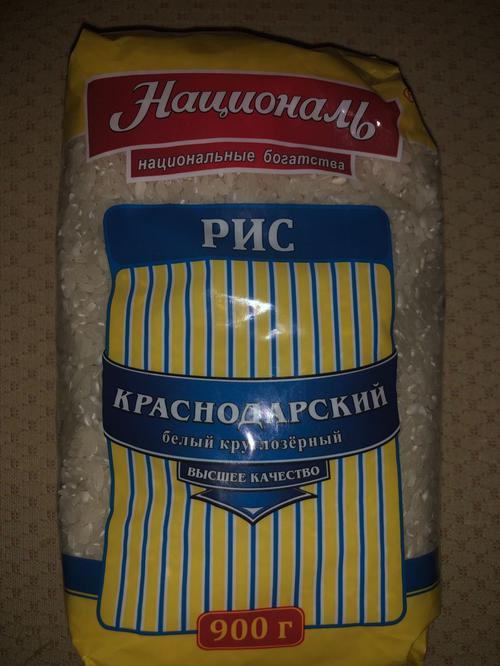 отзыв Националь. Крупа рисовая шлифованная (рис круглозерный). Краснодарский. Первый сорт. Высшее качество