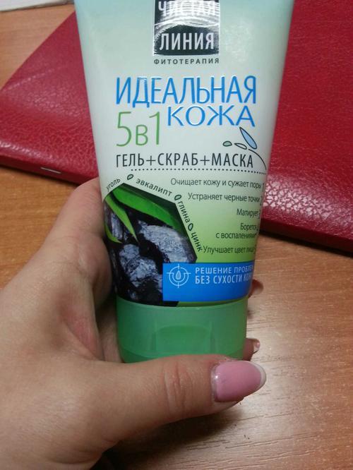 стоимость Косметическое средство 5 в 1 идеальная кожа чистая линия