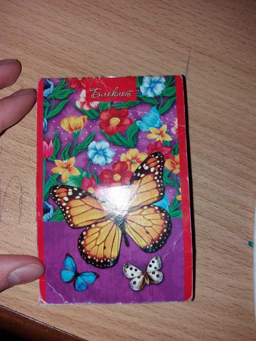 Блокнот 16лист A7 разноцветные бабочки б16-2765 проф-пресс