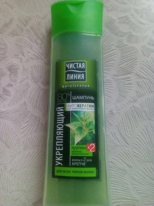 """фото5 Шампунь укрепляющий """"чистая линия"""" на отваре целебных трав для всех типов волос крапива"""