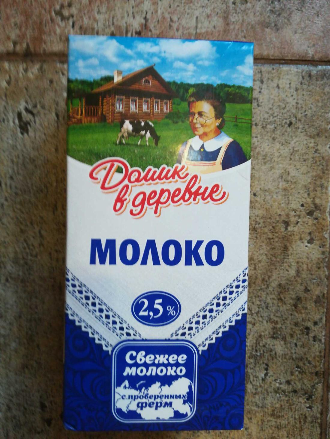 фото8 Молоко ультрапастеризованное 2,5% Домик в деревне