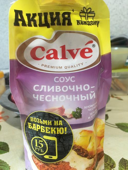фото2 Соус сливочно-чесночный для мяса Calve