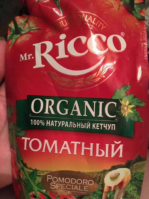 фото3 Кетчуп томатный Pomodoro Speciale Mr.Ricco. Высшая категория. Пастеризованный.