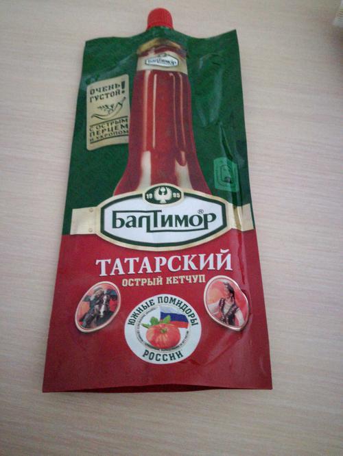 фото Балтимор Татарский острый кетчуп