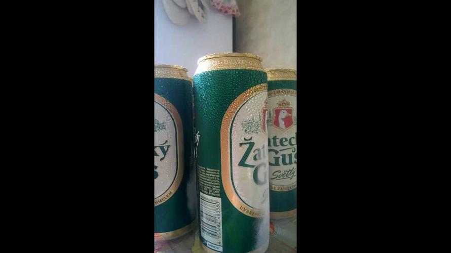 """цена Пиво """"Zatecky Gus"""" светлое, 4,6%, 0,5 л"""