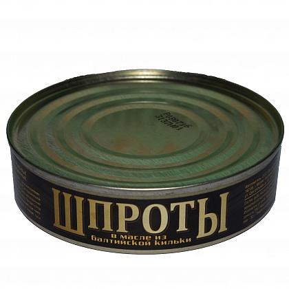 Шпроты в масле из балтийской кильки, консервы рыбные стерилизованные «Русский рыбный мир»