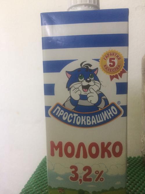 фото4 Молоко Простоквашино 3,2% ультрапастеризованное