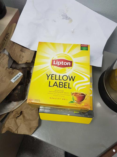 фото5 Чай Lipton Yellow Label черный, 100пак.