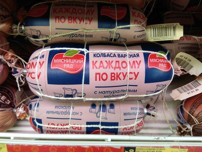 """Колбаса """"Каждому по вкусу с натуральным молоком"""", охл."""