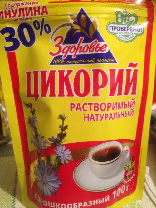 """стоимость Цикорий """"Здоровье"""" натуральный растворимый"""