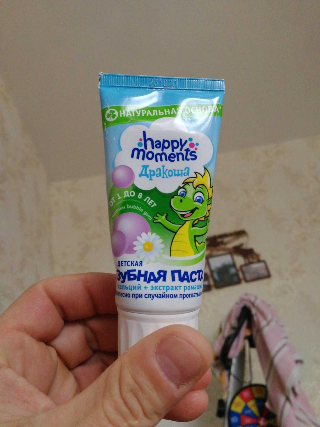 "фото1 Зубная паста-гель ""Дракоша"" Bubble Gum, 60 мл."