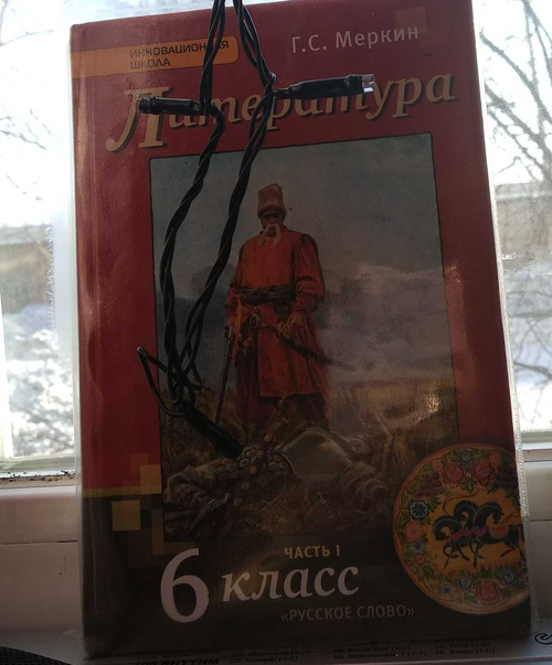Учебник по литературе 6 класс.