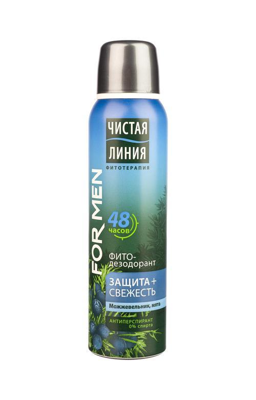 цена Антиперспирант аэрозоль фитодезодорант чистая линия для мужчин защита и свежесть