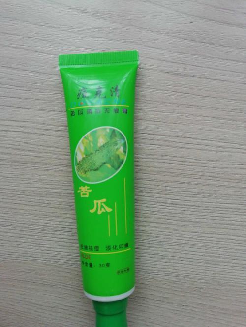 DOCACNE - крем омолаживающий, для проблемной кожи (КНР, 30гр.)