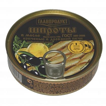 Шпроты в масле копченые в дровяной печи из балтийской кильки. «Главпродукт»