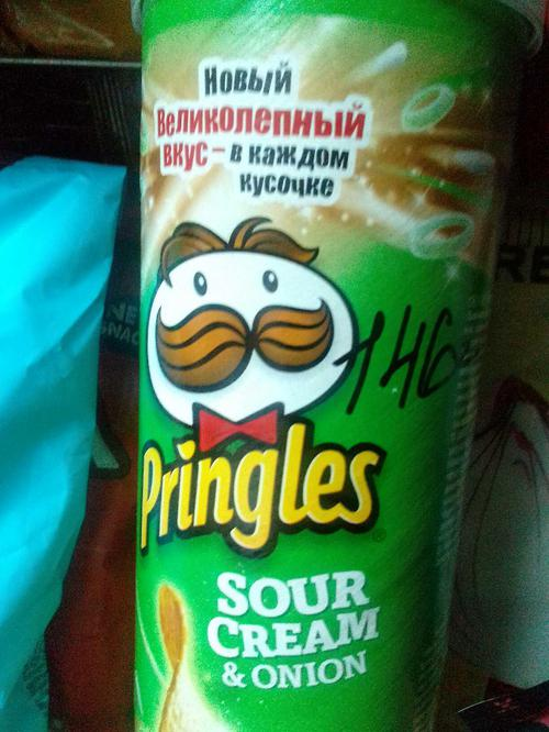 фото18 Чипсы Pringles со вкусом сметаны и лука, 165гр.