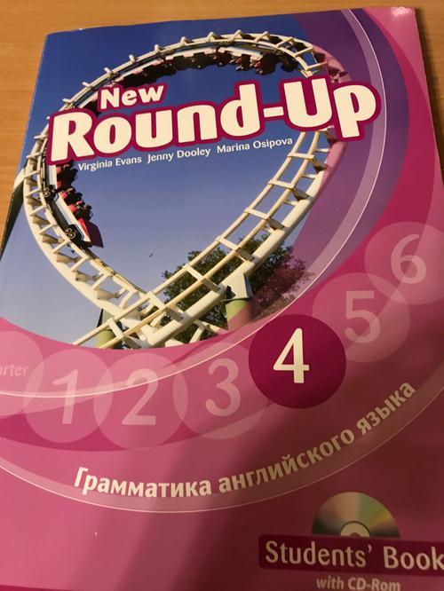 Round-Up Russia 4. Грамматика английского языка.Student Book (+CD-ROM).