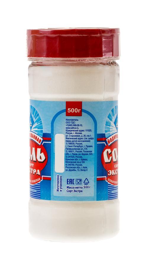 отзыв Соль поваренная пищевая йодированная выварочная, сорт «Экстра»