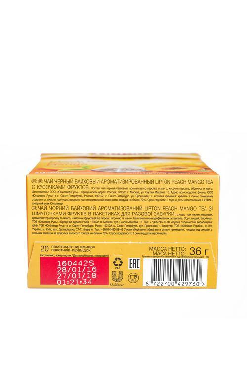 описание Чай черный Lipton Peach Mango байховый ароматизированный с кусочками фруктов, 20пак.