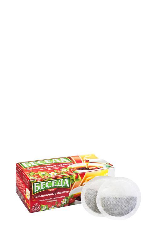 """Чай черный """"Беседа"""" с настоящими листочками земляники 26 пакетиков * 1,5 г."""