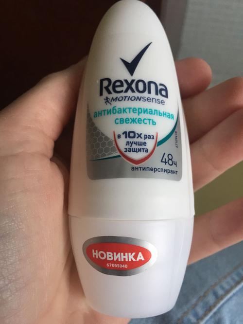 фото Rexona Motionsense Антиперспирант ролл Антибактериальная свежесть, 50 мл