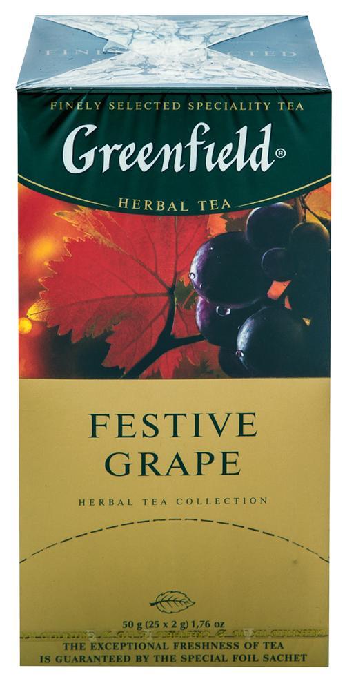 Напиток чайный Гринфилд Фестив Грейп в пакетиках