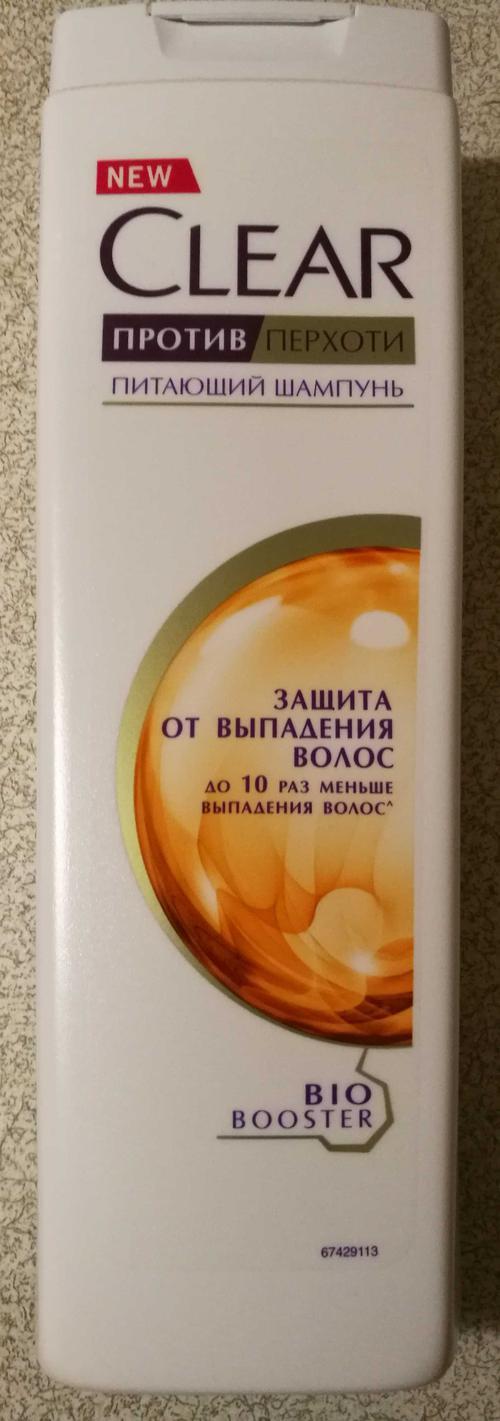 """стоимость Шампунь для ослабленных волос и кожи головы """"CLEAR VITA ABE"""" Против перхоти, 400мл"""