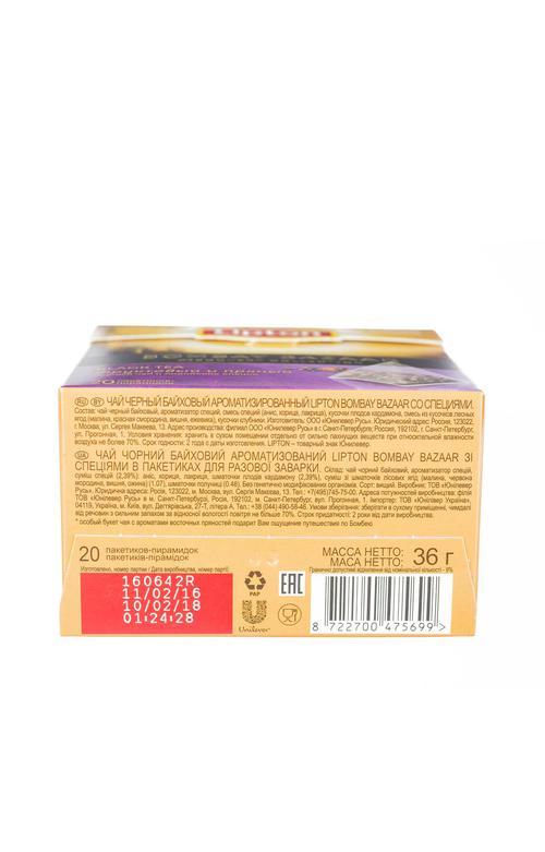 цена Чай черный Lipton Bombay Bazaar байховый ароматизированный со специями, 20пак.