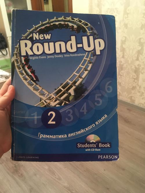 New Round-Up: Student's Book: Level 2 / Грамматика английского языка 2 (+ CD-ROM)