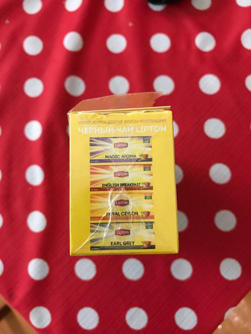 стоимость Чай черный байховый Lipton Yellow Label, 20пак.