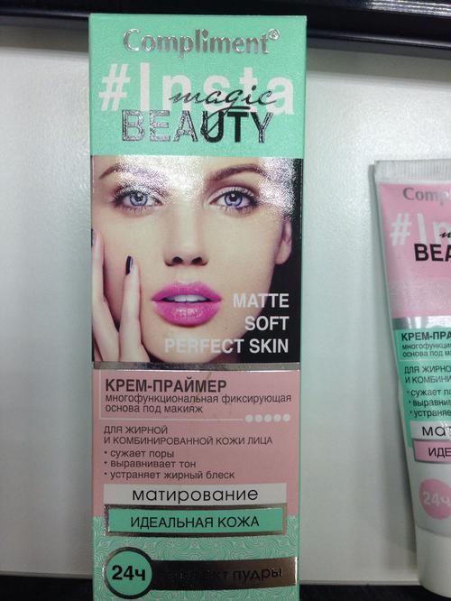 insta magic beauty крем-праймер многофункциональная фиксирующая основа под макияж для жирной, проблемной и комбинированной кожи лица
