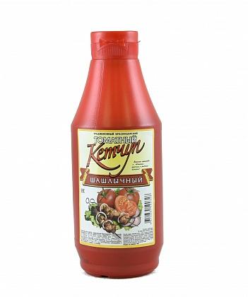 Кетчуп шашлычный.