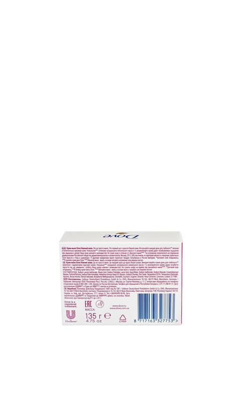 """отзыв Крем-мыло """"Dove"""" с натуральными маслами """"Нежный шелк"""", 135г."""