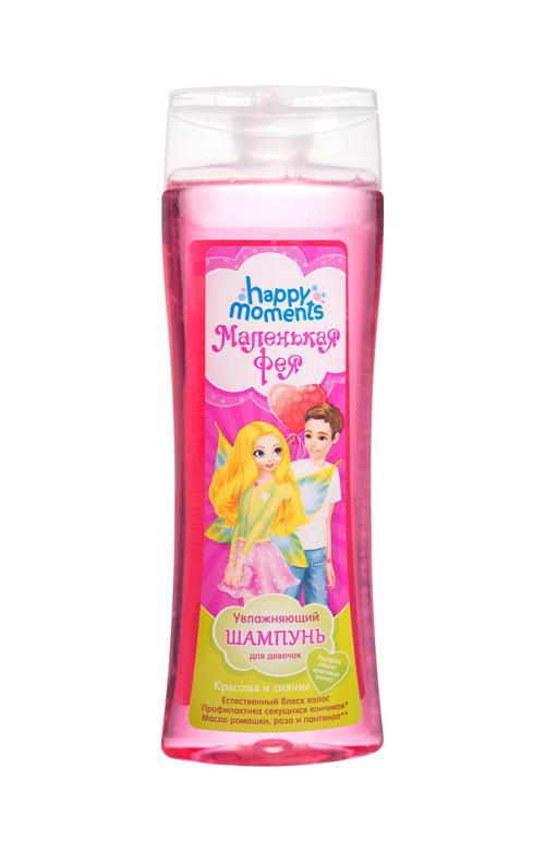 описание Увлажняющий шампунь для девочек маленькая фея