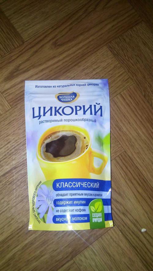 """фото1 Цикорий """"Большая чашка"""" классический натуральный растворимый"""