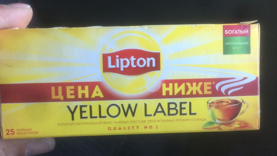фото12 Чай Lipton Yellow Label черный, 25пак.