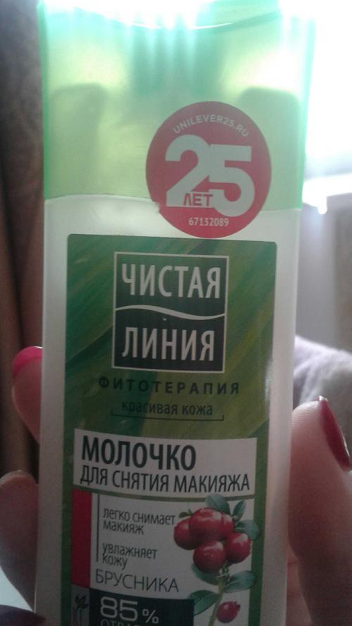 отзыв Молочко чистая линия для снятия макияжа для любой кожи на отваре целебных трав (новая рецептура)
