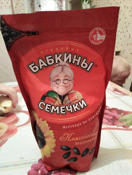 отзыв Семена подсолнечника Бабкины Семечки, 300гр.