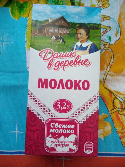 """фото6 Молоко """"Домик в деревне"""" 3,2% ультрапастеризованное"""