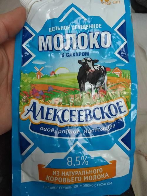 """цена Молоко сгущенное """"алексеевское"""" цельное с сахаром 8,5%"""