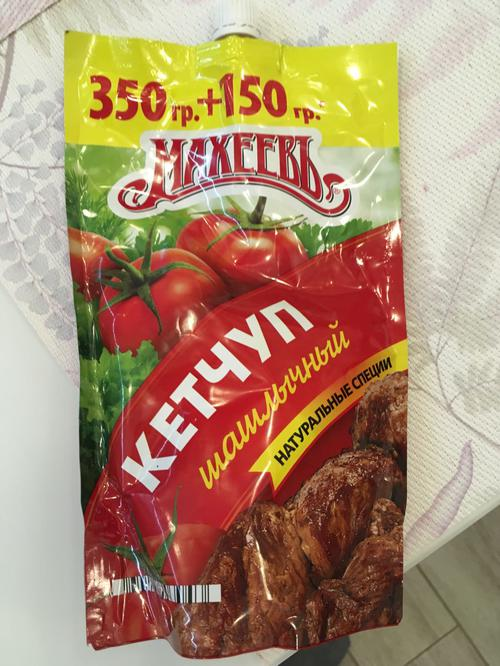 стоимость Кетчуп Махеев шашлычный