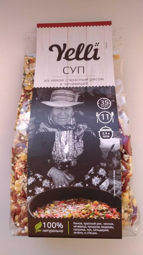 Yelli Суп из Киноа с красным рисом и чечевицей