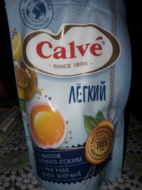 фото1 Майонезный соус Calve Легкий 20%