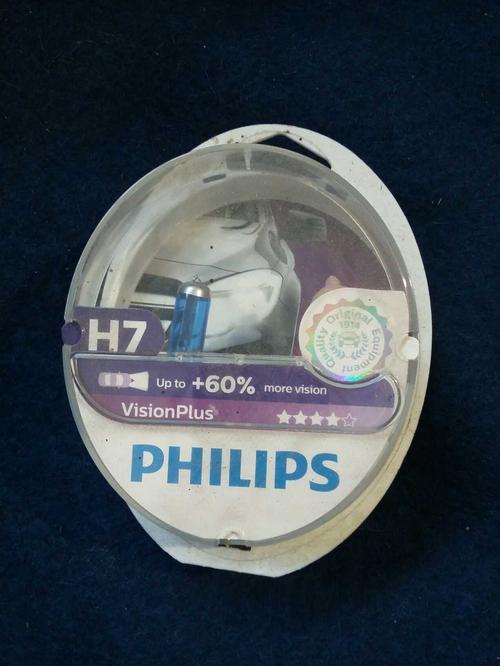 Philips VisionPlus H7 12 V 1 Paar PX26d Klar