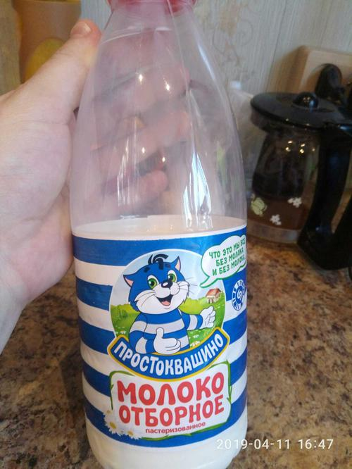 фото4 Молоко Простоквашино, цельное отборное питьевое пастеризованное , 930мл.