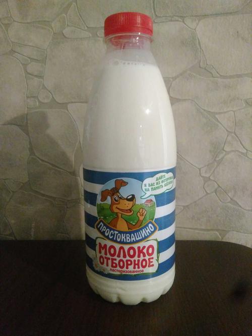 фото8 Молоко Простоквашино, цельное отборное питьевое пастеризованное , 930мл.