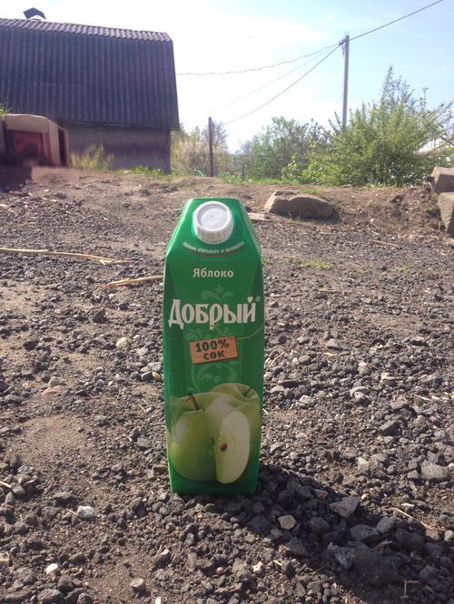 цена Сок Добрый яблочный, 1л.