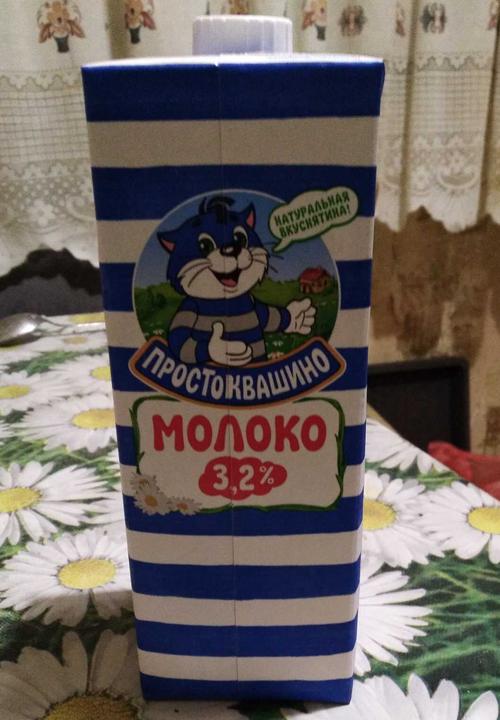 фото Молоко Простоквашино 3,2% ультрапастеризованное